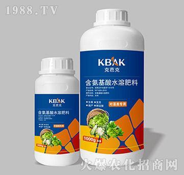 叶菜类专用含氨基酸水溶