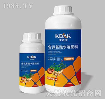 中药材专用含氨基酸水溶