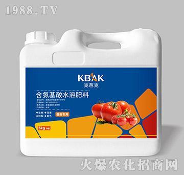 番茄专用含氨基酸水溶肥