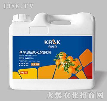 柑橘专用含氨基酸水溶肥
