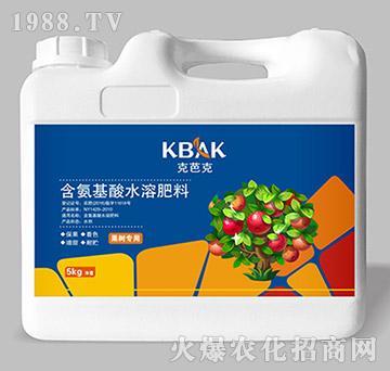 果树专用含氨基酸水溶肥料(壶)-克芭克