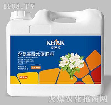 花卉专用含氨基酸水溶肥料(壶)-克芭克