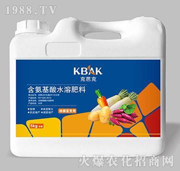 块根茎专用含氨基酸水溶肥料(壶)-克芭克