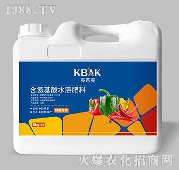 辣椒专用含氨基酸水溶肥料(壶)-克芭克