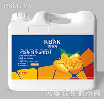 芒果专用含氨基酸水溶肥料(壶)-克芭克