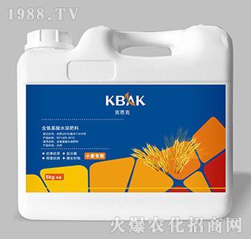 小麦专用含氨基酸水溶肥料(壶)-克芭克