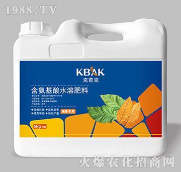 烟草专用含氨基酸水溶肥料(壶)-克芭克