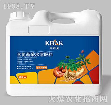 中药材专用含氨基酸水溶肥料(壶)-克芭克