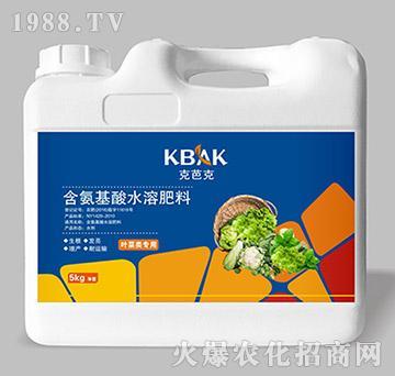 叶菜类专用含氨基酸水溶肥料(壶)-克芭克