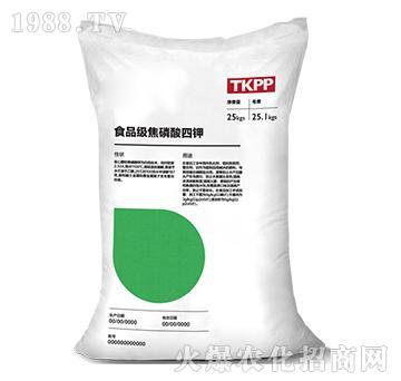 焦磷酸四钾-华泰实业