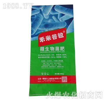 微生物菌肥-禾米谷粒-小二郎