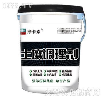 土壤调理剂-摩卡素-强芯国际