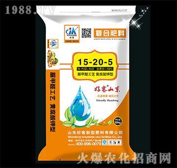 黄腐酸钾型复合肥15-20-5-好客