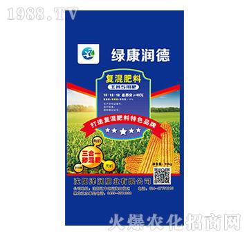 玉米专用复混肥16-12-12-绿康润德-泽润肥业