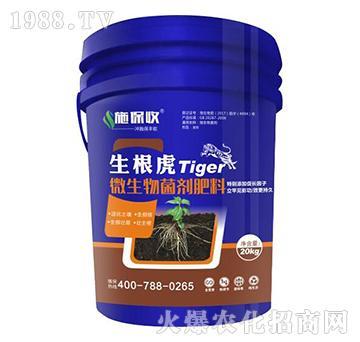 微生物菌��-生根虎-施保收-艾康作物