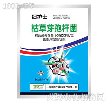500g枯草芽孢杆菌(袋装)-细护士-宝丰农药