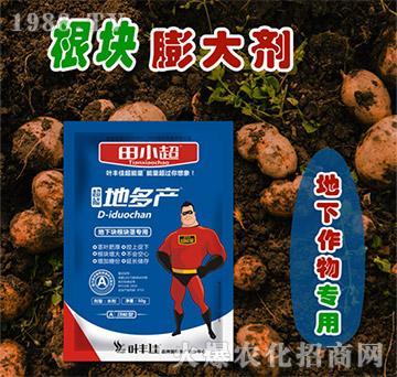 地下块根块茎专用(袋)