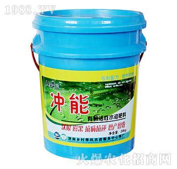 有机活性水溶肥料-冲能-浦恒农业