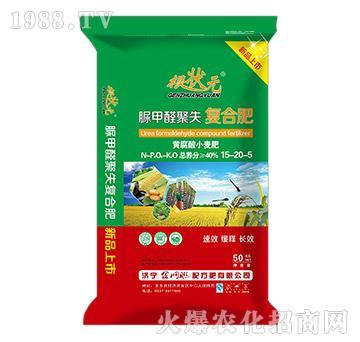 黄腐酸小麦脲甲醛聚失复合肥15-20-5-根壮元-金网联