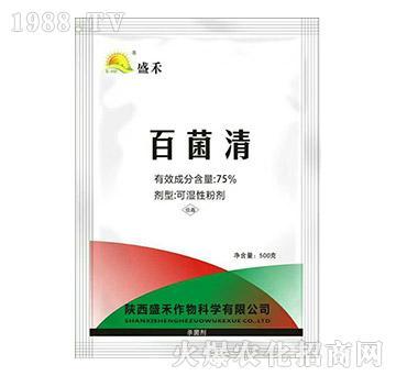 75%百菌清-盛禾
