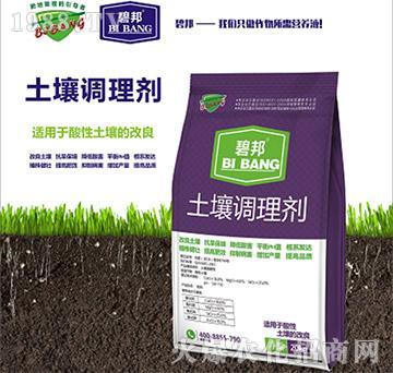 酸性土壤调理剂-恒邦