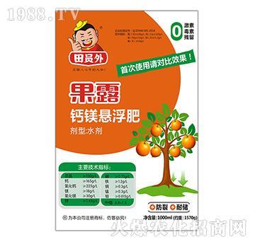钙镁悬浮肥(袋)-果露