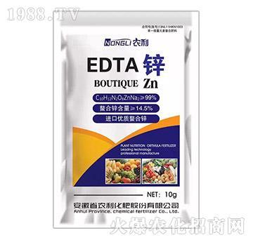 EDTA螯合锌-农利