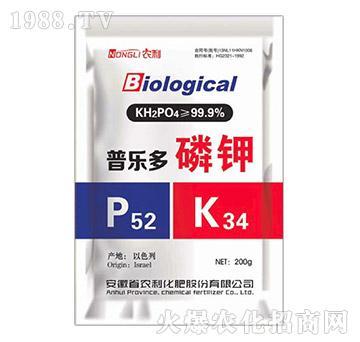普乐多磷钾-农利