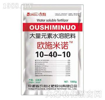 大量元素水溶肥10-40-10-欧施米诺-农利