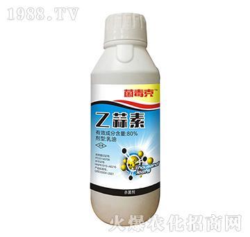 80%乙蒜素-菌毒克-
