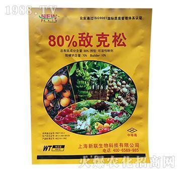 80%敌克松-康丰农业