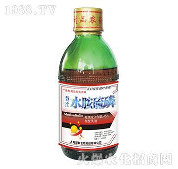 45%水胺硫磷-替代-