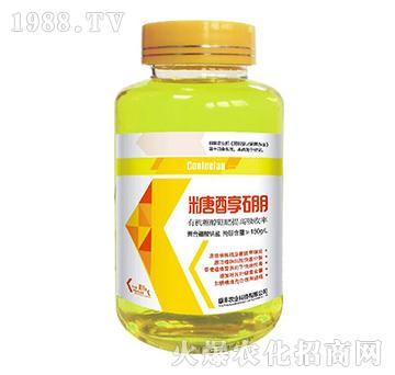 糖醇硼-康丰农业