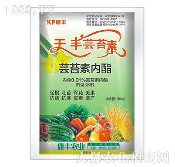 0.015%天丰芸苔素-康丰农业