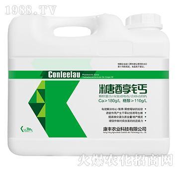 糖醇钙(桶)-康丰农业