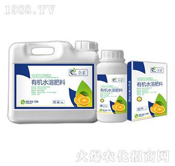 柑橘专用有机水溶肥-奈素