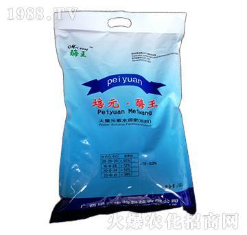 大量元素水溶肥料(粉剂)-培元・酶王-培元生物