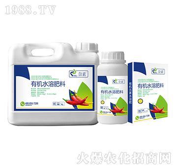 辣椒专用有机水溶肥-奈素