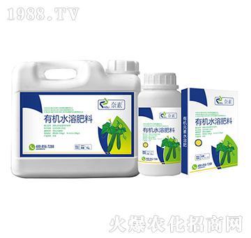 黄瓜专用有机水溶肥-奈素
