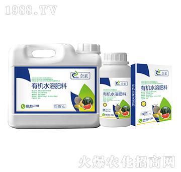 瓜类专用有机水溶肥-奈素