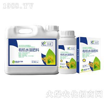 大田作物专用有机水溶肥-奈素