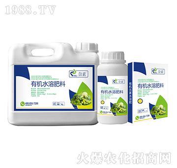 叶菜专用有机水溶肥-奈素
