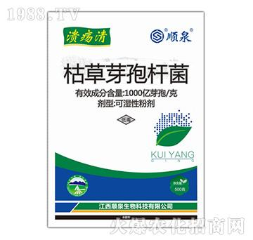 枯草芽孢杆菌-溃疡清-顺泉生物