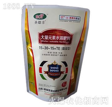 高磷型大量元素水溶肥15-30-15+TE-圣德丰