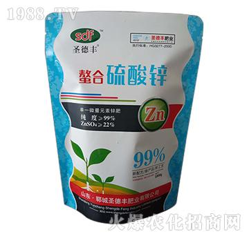 螯合硫酸锌-圣德丰