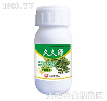 香菜专用调节剂-久久绿