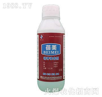 钙钾镁合剂-蓓美-腾丰