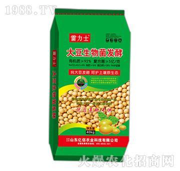 大豆生物菌发酵肥-雷力士-亿佰农业