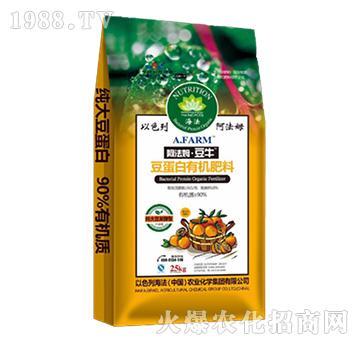豆蛋白有机肥料-阿法姆-海法