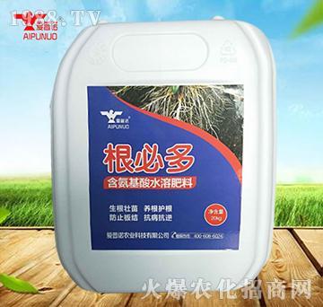 含氨基水溶肥料-根必多-爱普诺